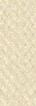 light beige fabric sample